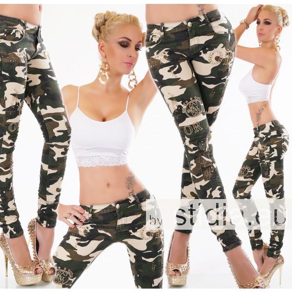 10 Stück SEXY Jeans CAMOUFLAGE